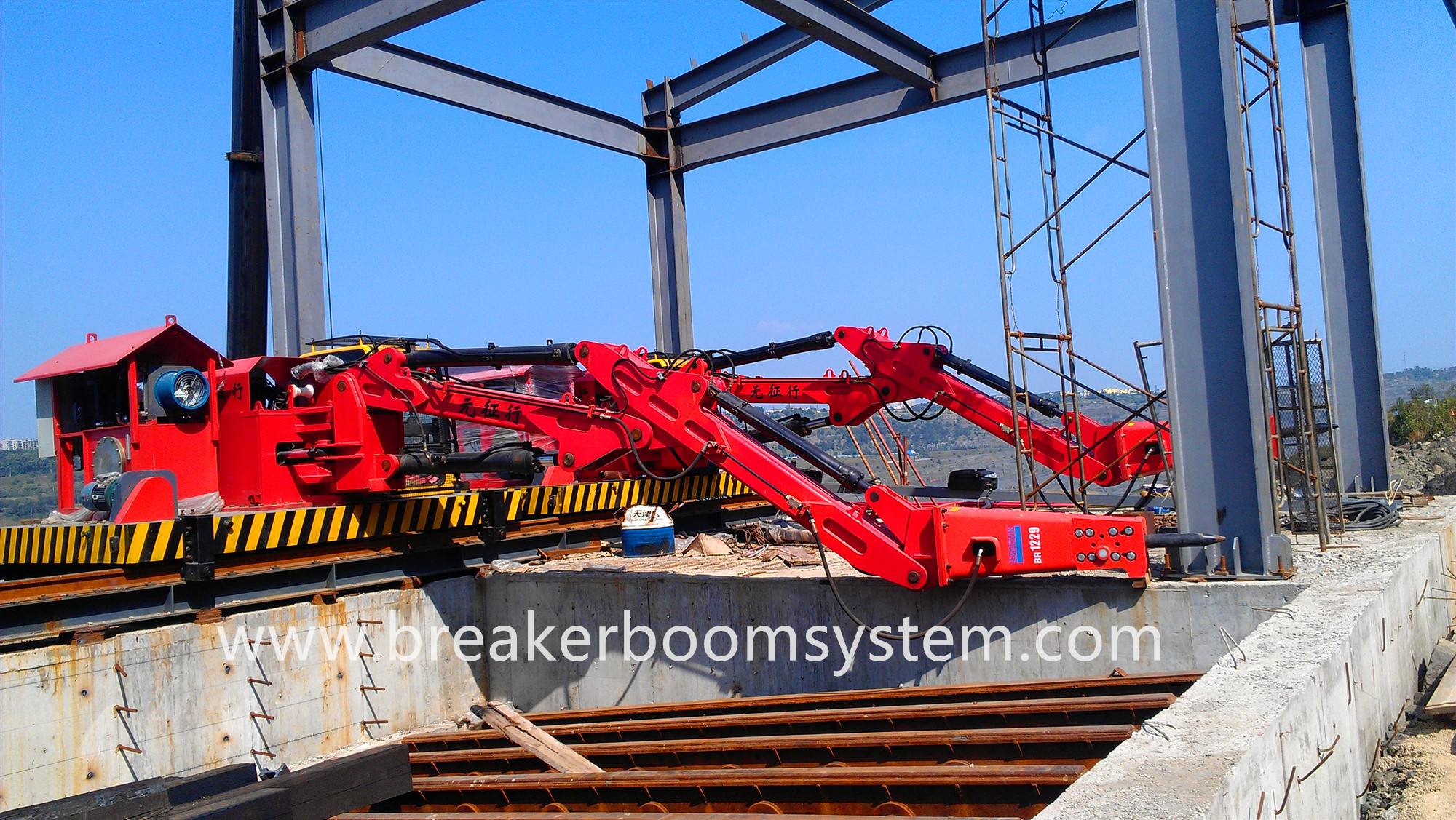 Stationary Pedestal Booms System