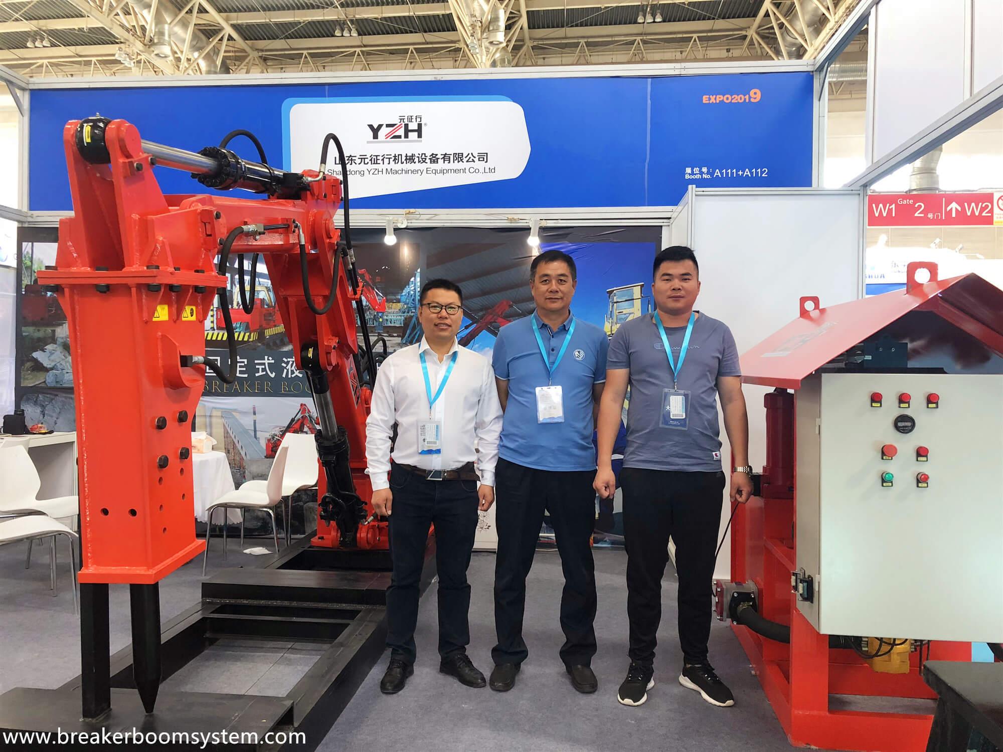 Hydraulic Working Arm