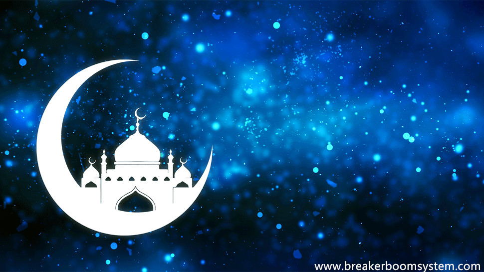 EID Ramadan Mubarak