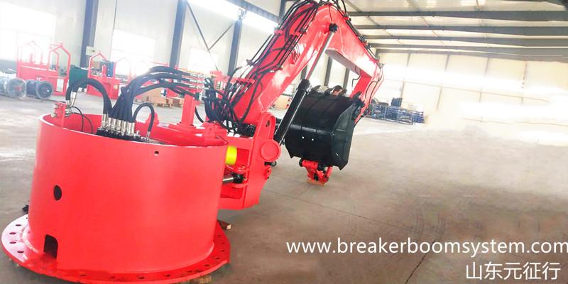 hydrauilc working arm