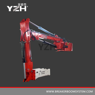 Fixed Pedestal Rock Breaker Boom System