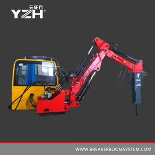 Pedestal Boom System For Crushing Equipment