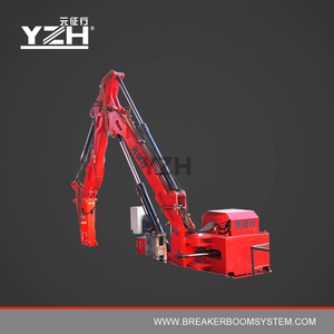 YZH-XL940 Fixed Type Hydraulic Rock Breaker Boom System